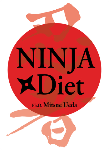 Ninja Diet: Learn the Secrets of Dieting as a Ninja (Graphic: Business Wire)