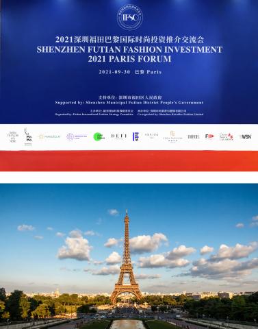 Shenzhen Futian Fashion Investment 2021 Paris Forum was launched on September 30, 2021 at Palais de la Culture Puteaux (Photo: Business Wire)