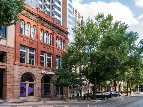 Congress Commons in Austin, TX (Photo: Business Wire)