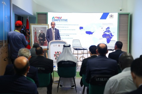 Official Launch of the 'Morocco Now' brand by Youssef El Bari, Director General of Morocco's Investment and Trade Agency (AMDIE) – (Photo : AETOSWire)