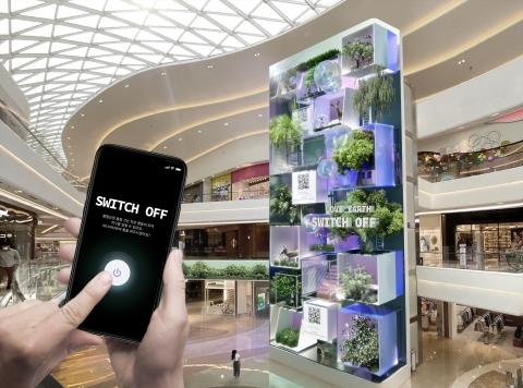 """Die Media Art Group CUZ Inc. hat im Starfield Hanam Central Atrium in Südkorea eine interaktive öffentliche Kampagne """"LOVE EARTH, SWITCH OFF"""" gestartet, die zur Steigerung des Umweltbewusstseins und zum Energiesparen beitragen soll. Sobald das Publikum das Licht auf dem 22 Meter hohen Media Tower mit seinen mobilen Geräten ausschaltet, wird ein Bild angezeigt, das die schöne Wiederherstellung der Erde zeigt. Wenn zehn Leute gleichzeitig an der Kampagne teilnehmen, werden alle Lichter des Media Tower ausgeschaltet, und eine phantastische Darstellung der Wiederherstellung von Mutter Natur füllt den Media Tower und den umgebenden Raum. CUZ ist ein auf die Produktion von XR-Inhalten spezialisiertes Unternehmen. Mit der Kampagne zeigt CUZ der Öffentlichkeit realistische Schönheit und interessante Erlebnisse: verwendet werden anamorphe Technologien, interaktive Technologien für die öffentliche Beteiligung und AR-Technologie. (Grafik: Business Wire)"""